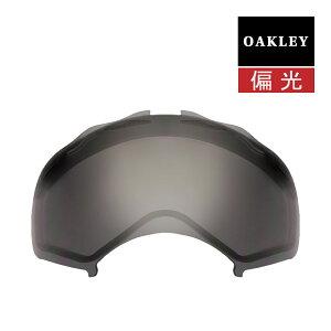 【訳あり】 アウトレット オークリー スプライス ゴーグル 交換レンズ 偏光 o02-187 OAKLEY SPLICE スノーゴーグル DARK GREY POLARIZED