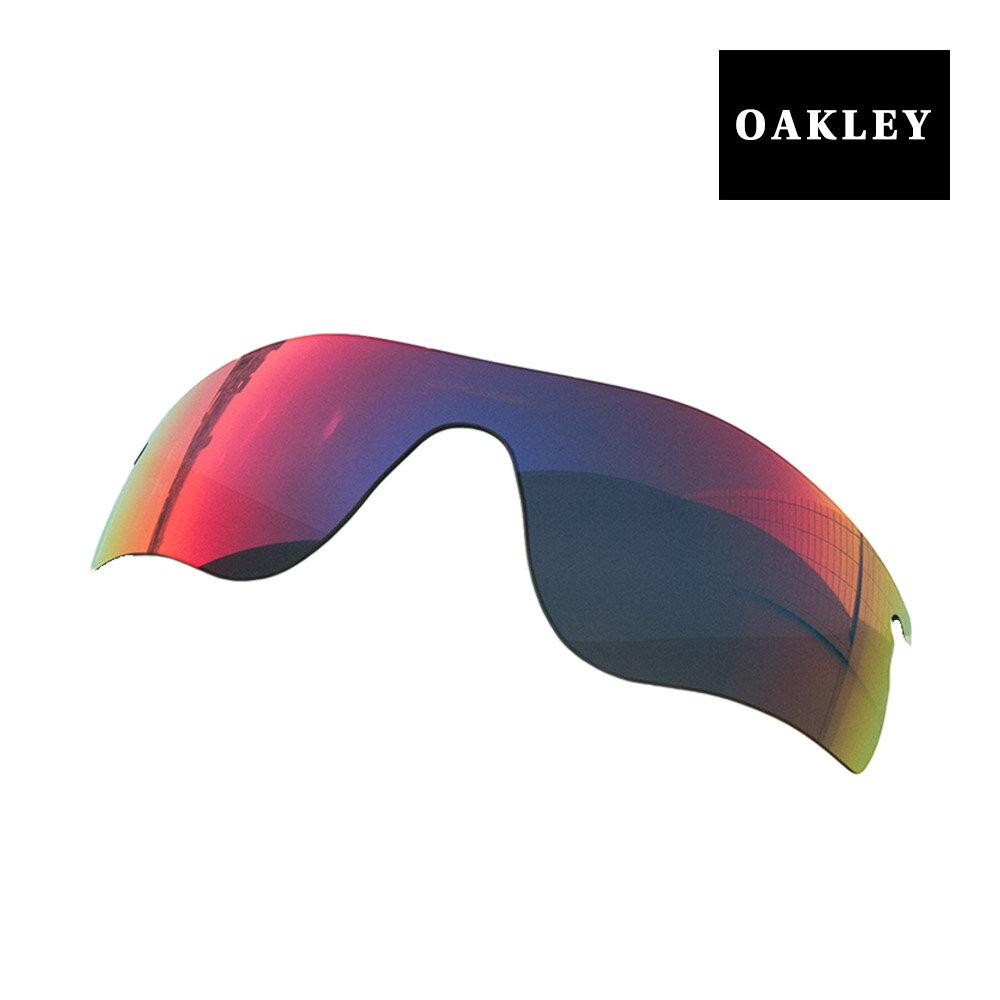 オークリー スポーツ サングラス 交換レンズ OAKLEY RADARLOCK PATH レーダーロックパス POSITIVE RED IRIDIUM 41-791 お買い得