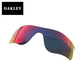 オークリー レーダーロックパス サングラス 交換レンズ 41-791 OAKLEY RADARLOCK PATH スポーツサングラス POSITIVE RED IRIDIUM