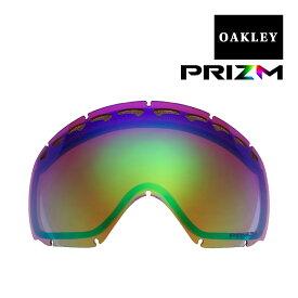 オークリー クローバー ゴーグル 交換レンズ プリズム 59-795 OAKLEY CROWBAR スノーゴーグル PRIZM JADE IRIDIUM