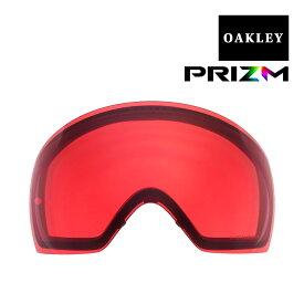 オークリー フライトデッキ ゴーグル 交換レンズ プリズム 59-796 OAKLEY FLIGHT DECK スノーゴーグル PRIZM ROSE