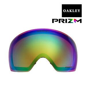 【訳あり】 アウトレット オークリー フライトデッキ ゴーグル 交換レンズ プリズム o59-797 OAKLEY FLIGHT DECK XL スノーゴーグル PRIZM JADE IRIDIUM