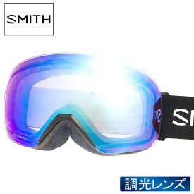スミス ゴーグル スノーゴーグル SMITH SKYLINE スカイライン アジアンフィット ジャパンフィット sky6cpzbk19-ga クロマポップ 調光レンズ