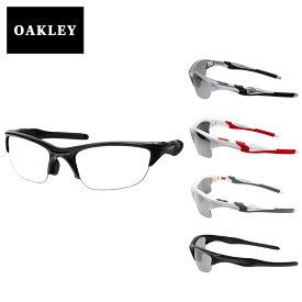 オークリー HALF JACKET2.0 フレームのみ アジアンフィット サングラス OAKLEY ハーフジャケット ジャパンフィット スポーツサングラス