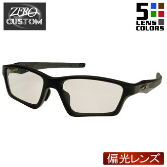 c8f1e4762e Oakley x ZERO custom sunglasses OAKLEY CROSSLINK SWEEP cross-linked sweep  Asian fit fit SATIN BLACK-GRAY ZERO-polarized lenses