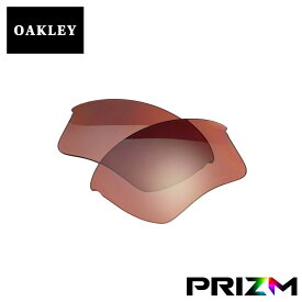 オークリー ハーフジャケット2.0 サングラス 交換レンズ ゴルフ用 プリズム hjx2-pdkgolf OAKLEY HALF JACKET2.0 XL スポーツサングラス PRIZM DARK GOLF