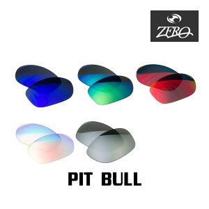 【訳あり】 アウトレット 当店オリジナル オークリー ピットブル 交換レンズ OAKLEY サングラス PIT BULL ミラーあり ZERO製