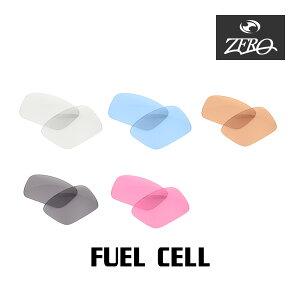当店オリジナルレンズ オークリー サングラス 交換レンズ OAKLEY フューエルセル FUEL CELL ミラーなし ZERO製
