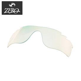 当店オリジナルレンズ オークリー スポーツ サングラス 交換レンズ OAKLEY RADARLOCK PATH レーダーロックパス ZERO製