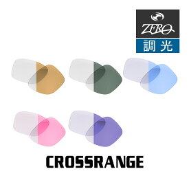 当店オリジナルレンズ オークリー サングラス 交換レンズ OAKLEY クロスレンジ CROSSRANGE 調光レンズ ZERO製