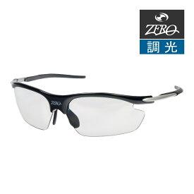 ZERO ゼロ スポーツサングラス 調光レンズ 001 超軽量
