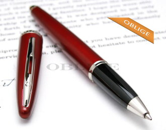 The outlet Waterman writing implements rollerball (rollerball) WATERMAN carene garnet red that there is reason in