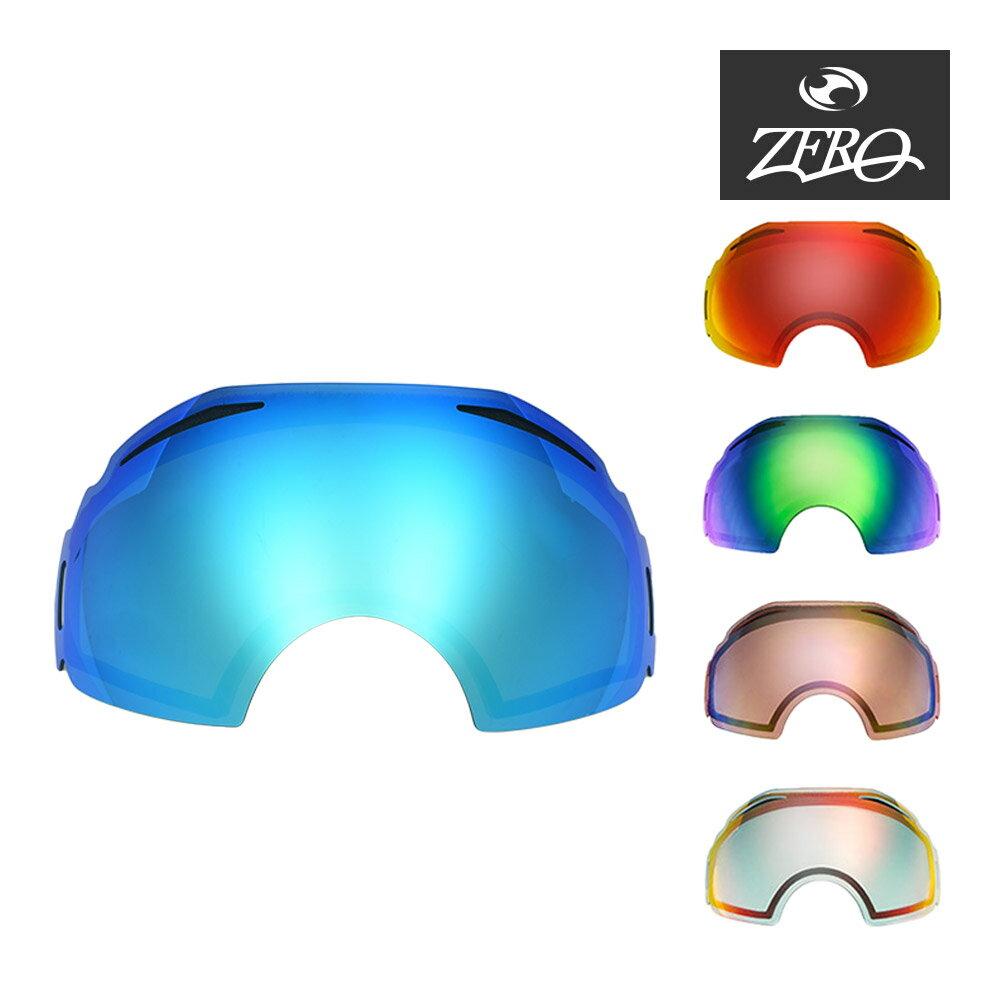当店オリジナルレンズ オークリー ゴーグル スノーゴーグル 交換レンズ OAKLEY AIRBRAKE エアブレイク ZERO製