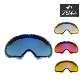 当店オリジナルレンズ オークリー ゴーグル スノーゴーグル 交換レンズ OAKLEY A FRAME1.0 エーフレーム ZERO製