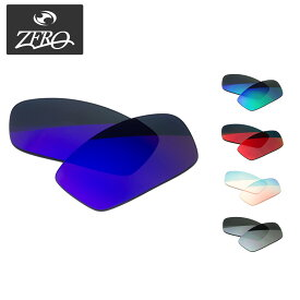 当店オリジナルレンズ オークリー サングラス 交換レンズ OAKLEY CROSSLINK クロスリンク ミラーあり ZERO製