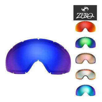 [ZERO]供Oak利风镜使用的的可互换的透镜三叶草CROWBAR