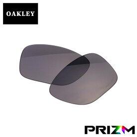 オークリー ホルストン サングラス 交換レンズ プリズム hlst-pgry OAKLEY HOLSTON PRIZM GREY