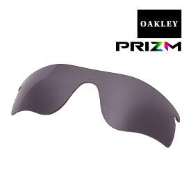 オークリー レーダーロックパス サングラス 交換レンズ プリズム rlpa-pgry OAKLEY RADARLOCK PATH スポーツサングラス PRIZM GREY 日本プロ野球 モデル