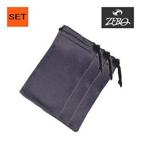 当店オリジナル アクセサリー マイクロバック サングラス用 3枚セット MICROCLEAR CLEANING BAG FOR SUNGLASS ZERO製