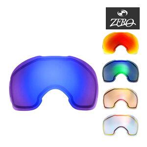 【訳あり】 アウトレット 当店オリジナルレンズ オークリー ゴーグル スノーゴーグル 交換レンズ OAKLEY AIRBRAKE XL エアブレイク エアーブレイク ZERO製