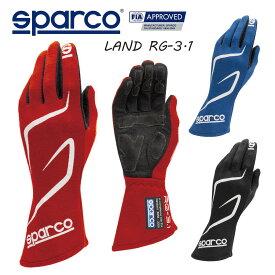 SPARCO スパルコ レーシンググローブ LAND RG-3.1 FIA公認 4輪 走行会【店頭受取対応商品】