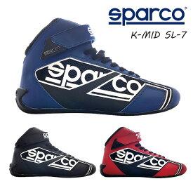 SPARCO スパルコ レーシングシューズ K-MID KB-7 EDITION レーシングカート 走行会【店頭受取対応商品】