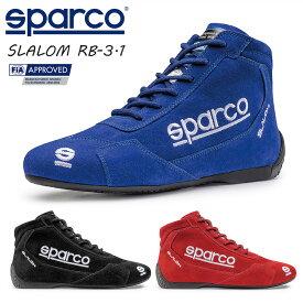 SPARCO スパルコ レーシングシューズ SLALOM RB-3.1 スラローム FIA公認 4輪 走行会 四輪 シューズ 靴 レーシングカート レーシング用 レーシング用品 ノンスリップ加工 ロゴ入り メンズ レディース おしゃれ