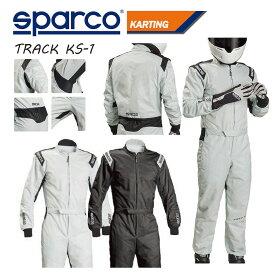 SPARCO スパルコ レーシングスーツ TRACK KS-1 レーシングカート 走行会【店頭受取対応商品】