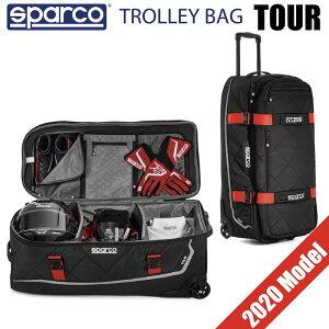 Sparco トロリーバッグ TOUR スパルコ ツアー キャリーバッグ キャリーケース ソフト スーツケース 大型 大容量 レーシングスーツ グローブ・シューズ ヘルメット 収納 持ち運び キャスター付