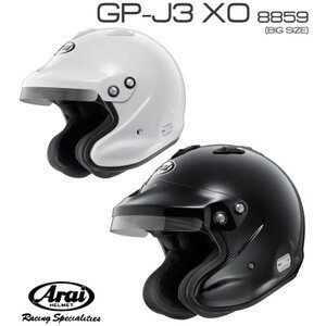送料無料 Arai アライヘルメット GP-J3 8859 XO XXL(62-63cm) ホワイト 白 4輪用 オープンフェイス【店頭受取対応商品】