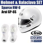 アライヘルメットGP-6SスパルコフェイスマスクRW-6セットバラクラバFIA公認4輪
