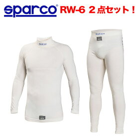 送料無料 SPARCO スパルコ アンダーウェア DELTA RW-6 2点セット FIA公認【店頭受取対応商品】