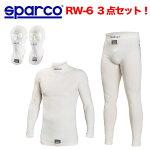 送料無料SPARCOスパルコアンダーウェアDELTARW-63点セットFIA公認【店頭受取対応商品】