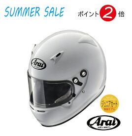 送料無料 Arai アライヘルメット CK-6K S(54-56) ジュニア カート【店頭受取対応商品】