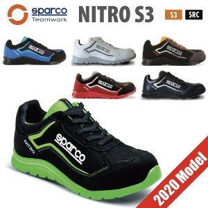 Sparco TEAM WORK NITRO S3 メカニックシューズ 安全靴 スパルコ チームワーク ニトロ 整備 撥水 おしゃれ【店頭受取対応商品】