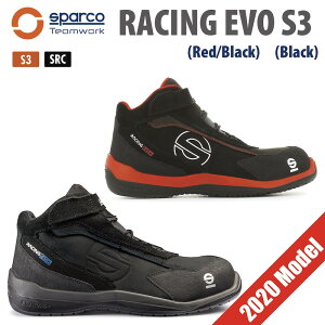 Sparco TEAM WORK RACING EVO S3 レッド ブラック メカニックシューズ 安全靴 スパルコ チームワーク レーシングエボ 整備 撥水 おしゃれ【店頭受取対応商品】