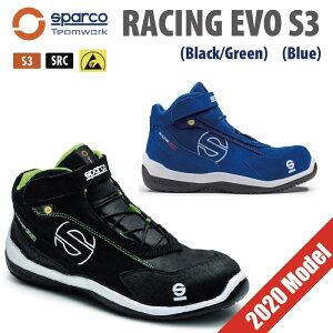 Sparco TEAM WORK RACING EVO S3 メカニックシューズ 安全靴 スパルコ チームワーク レーシングエボ 整備 撥水 おしゃれ【店頭受取対応商品】