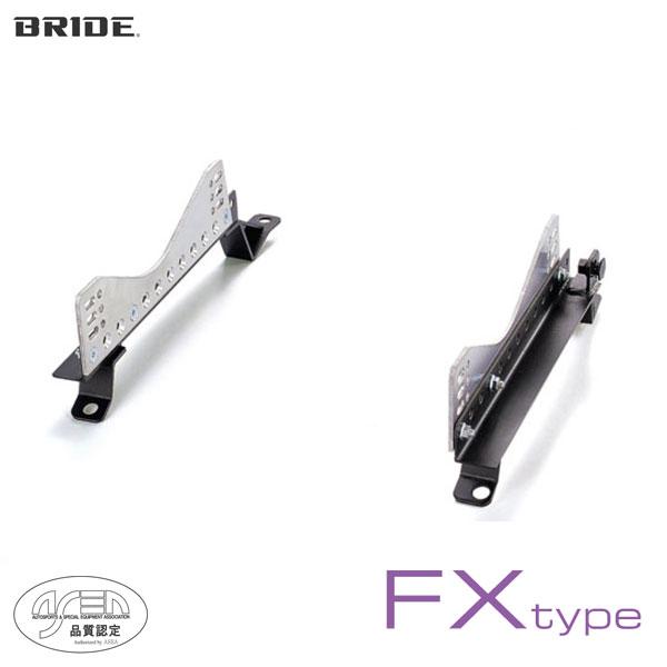 [BRIDE] ブリッド シートレール 右用 【FXタイプ】 S2000 [AP1] (1999年4月〜) (沖縄・離島は送料別途)