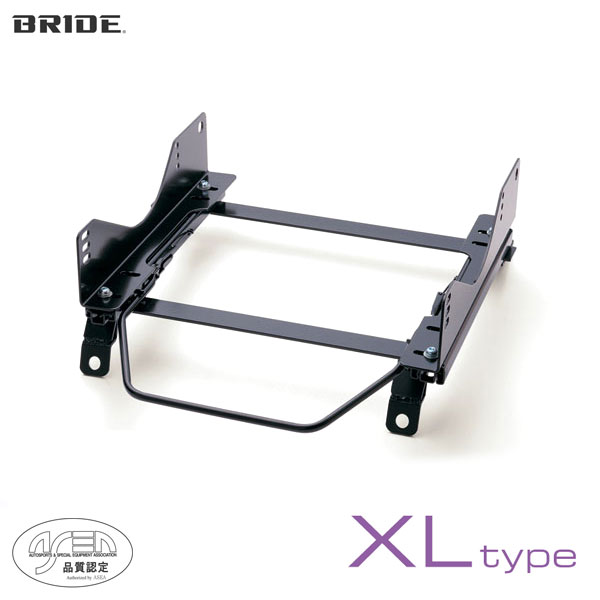 [BRIDE] ブリッド シートレール 左用 【XLタイプ】 ストリーム [RN1] (2000年10月〜2003年9月) (沖縄・離島は送料別途)