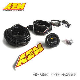 [AEM] UEGO ワイドバンド空燃比計 AF計 トラスト正規輸入品