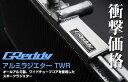 [TRUST] トラスト GReddy ≪アルミラジエター TWR≫ 【 インプレッサ [GVB] EJ20 ('10.06〜) MT車 】