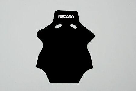 RECARO レカロ SPG用 バックレストカバー ブラック・レッド・ブルー バックカバー 黒・赤・青