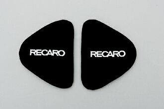 供RECARO rekaro SPG使用的调节器垫衬黑色·红·蓝色垫肩黑、红、蓝