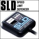 HKS ≪SLD SpeedLimitDefencer タイプ1≫ コペン L880K (JB-DET) 02/07-