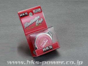 HKS ≪ラジエーターキャップ Sタイプ≫ ステップワゴン RF3, RF4 K20A 01/04-03/05 ※…車輌・年式により適合が異なるため、現物をよく確認してください。