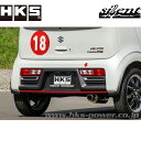 HKS マフラー ≪silent Hi-Power TYPE-H≫ 【 アルトターボRS [HA36S] R06A(TURBO) (15/03-) 2WD 】※...