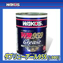 [WAKO'S] ワコーズ ダブリューアール959 [WR959] 【1kg】