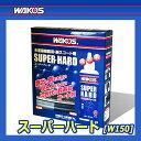 [WAKO'S] ワコーズ スーパーハード [SH-R] 【150mL】