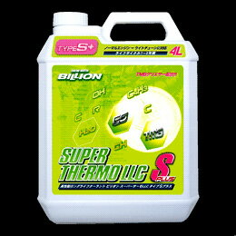 BILLION ビリオンスーパーサーモLLC タイプS+ 4L缶ラジエーター冷却液・クーラント