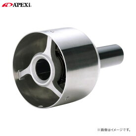 APEXi アペックス アクティブテールサイレンサー φ115汎用タイプ